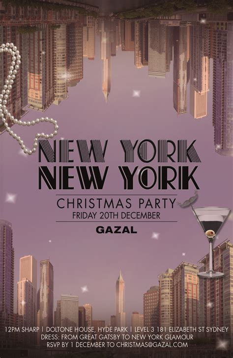 New York Themed Christmas Party Invitation Set Tiffany