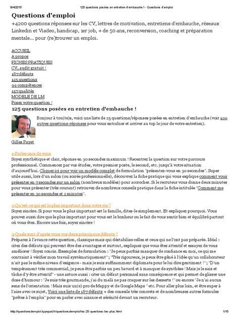 125 questions pos 233 es en entretien d embauche questions d emploi pdf