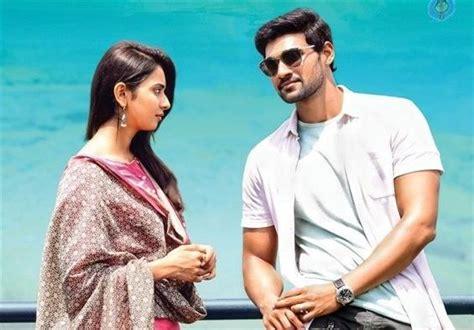 Jaya Janaki Nayaka Telugu Movie