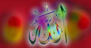 1600x852px Allah Name HD Wallpapers - WallpaperSafari