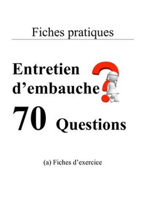 calam 233 o entretien d embauche exercice