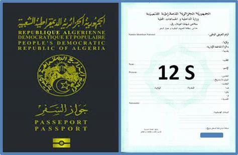 comment avoir le 12s en algerie