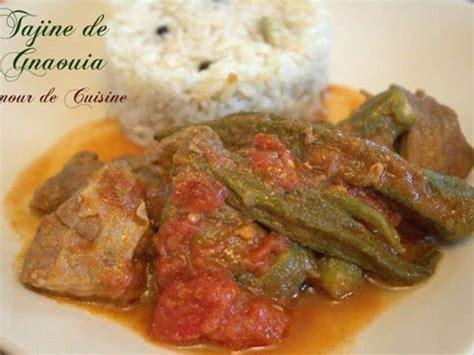 recettes de riz de amour de cuisine chez soulef