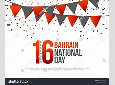 Bahrain National Day Backgroundnational Day Poster Stock