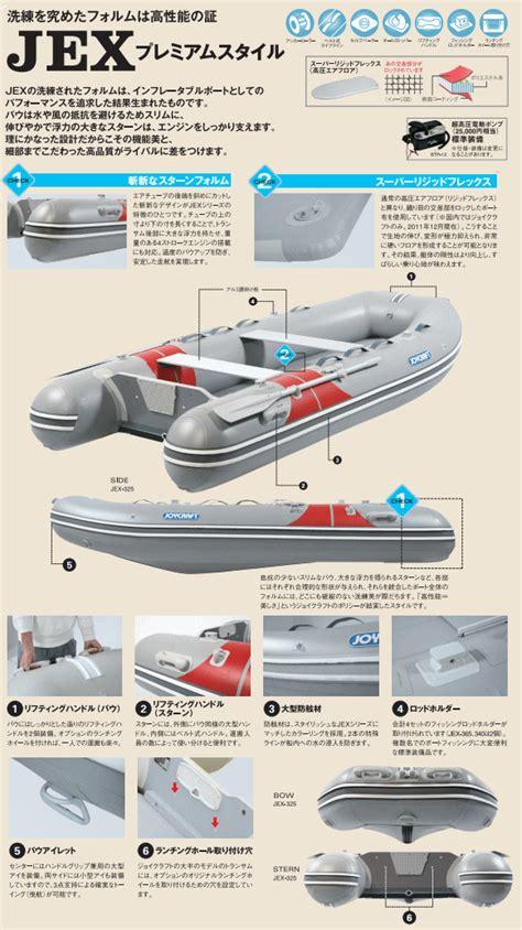 Inflatable Boats Dairy Flat by Sports Diary Rakuten Global Market Joy Craft Jex 315