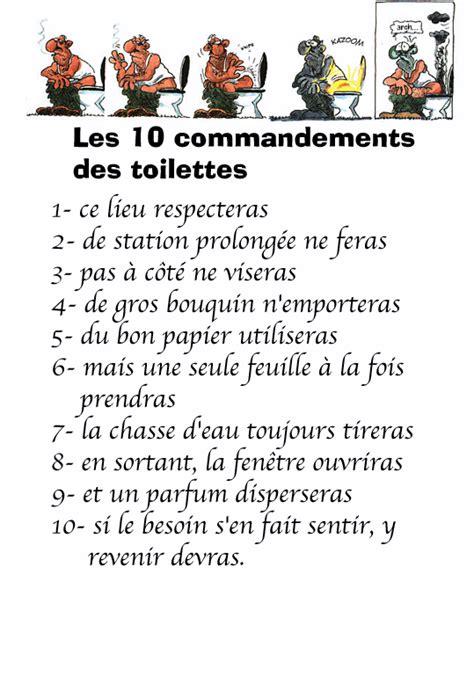 10 commandements des toilettes