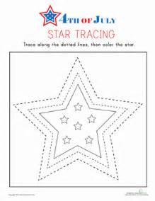 Star Tracing  Worksheet Educationcom