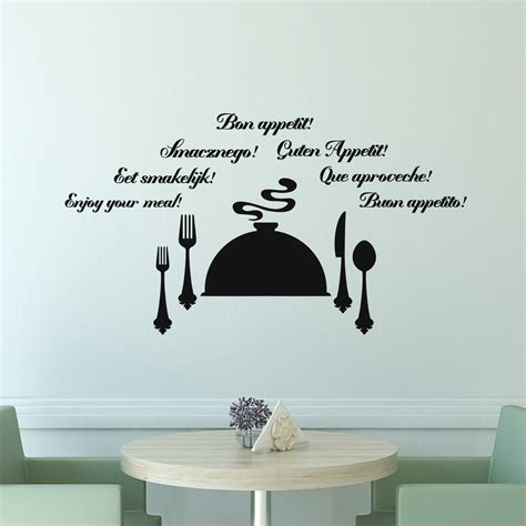 sticker citation cuisine bon appetit guten appetit stickers citations fran 231 ais ambiance