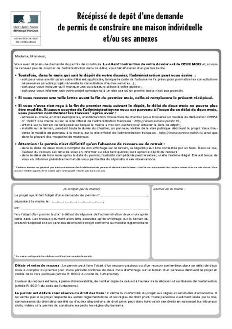 demande de permis de construire pour une maison individuelle et ou ses annexes formulaire