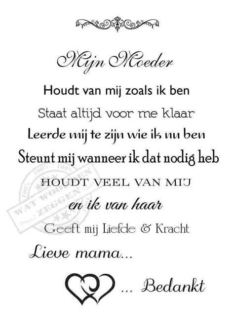 Mooie Teksten  Beautiful Quotes & Lyrics  Mama