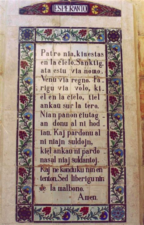 patro nia en esperanto lord s prayer in esperanto in the church of the pater noster on the