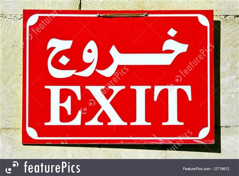 Arabic Exit Sign Picture. Catholic Churches In Champaign Il. Credit Card For Young People. It Predictive Analytics Google Video Meetings. Automotive Engineering Schools In Texas. Biogen Idec Hemophilia The Generals Insurance. How Long Is A Pharmacy Tech Program. California C Corporation Us Wealth Management. Delaware Auto Insurance Companies