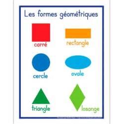 17 best ideas about les formes g 233 om 233 triques on formes geometrique formes
