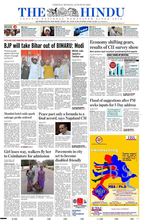 The Hindu Epaper How To Download The Hindu Epaper Daily For Free