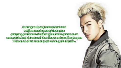 Mino (winner) Ft Taeyang  Fear (겁) Color Coded Lyrics Youtube