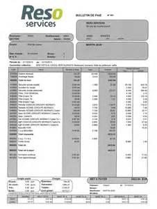 modele fiche de paie cadre document
