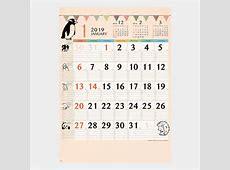 カレンダー2019 2019 2018 Calendar Printable with holidays