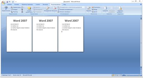 Word 2007 скачать бесплатно русская версия для Windows. Proposal Message For Friend. Studio Manager Cover Letter Template. Memory Mate Templates. Sample Cover Letters Sales Template. Personal Finance Tracker Excel Template. Minecraft Run Out Of Memory Template. Law Graduate Cover Letters Template. Weekly Attendance Template