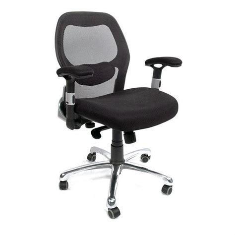 chaise de bureau ergonomique solde le monde de l 233 a