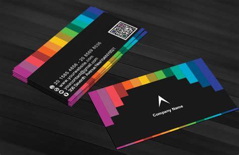 Elegant Multiple Business Card Download Free