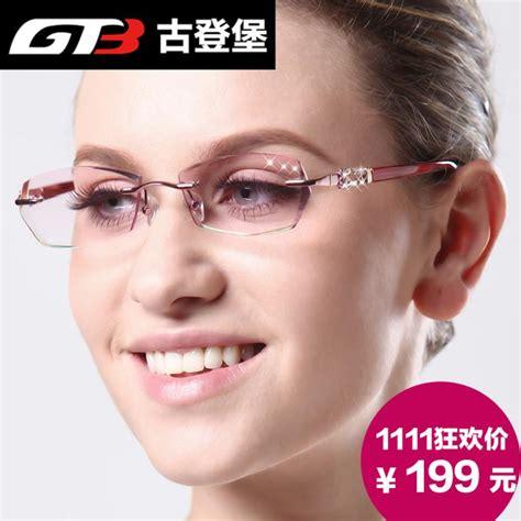 yj0002 myopie verres de lunettes cadre monture de lunettes femme lunettes sans monture en titane
