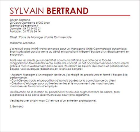 exemple lettre de motivation manager d unit 233 commerciale livecareer