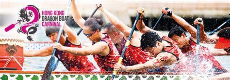 Dragon Boat Festival 2018 Images by Hong Kong Dragon Boat Carnival Hong Kong Tourism Board
