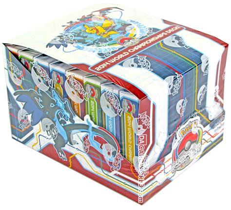 2014 world chionship deck box da card world