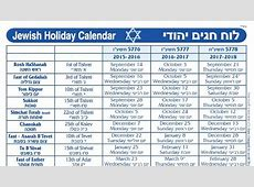 Jewish Calendar 2018 calendar 2017 printable