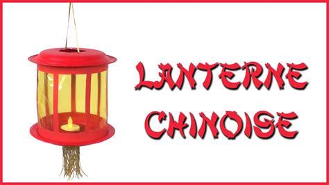 faire une lanterne chinoise avec des assiettes en