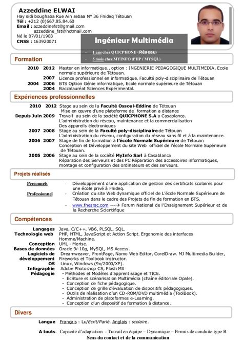 exemple cv stage ingenieur cv anonyme