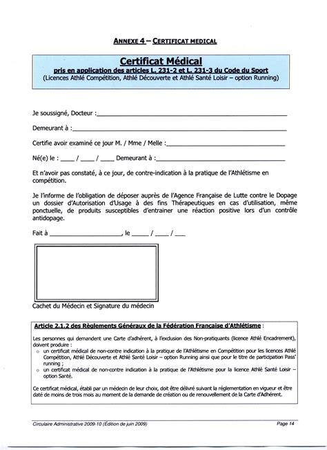 modele attestation medicale document