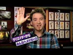 Alex Hirsch Celebrates Disney Channel Japan's 10th ...
