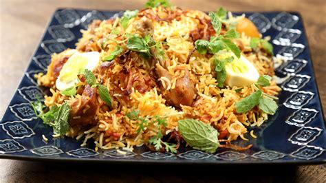 Ramadan Special Biryani Recipe