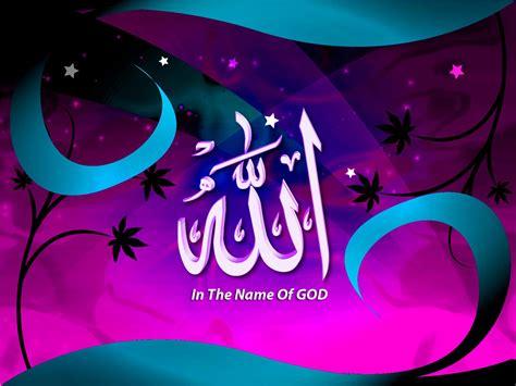 Allah Wallpaper Hd Free Download