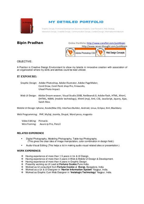 Ui Design Resume Kridainfo