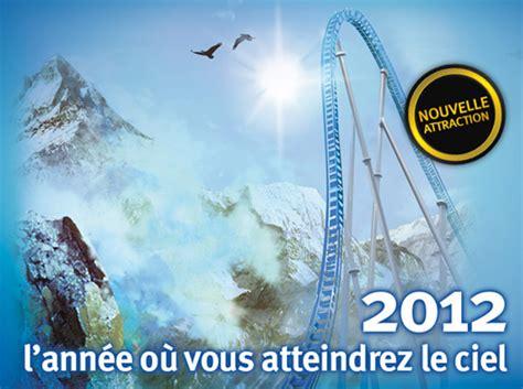 port aventura une nouvelle attraction pour 2012