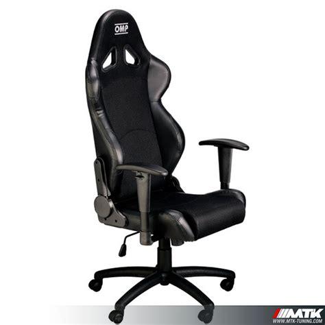 siege baquet bureau omp fauteuil gamer chaise gamer