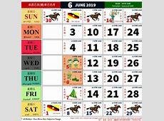 2019 Wall Calendar Malaysia 2019 House Calendar