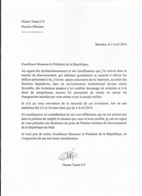 lettre de d 233 mission du pr 233 mier ministre oumar tatam ly
