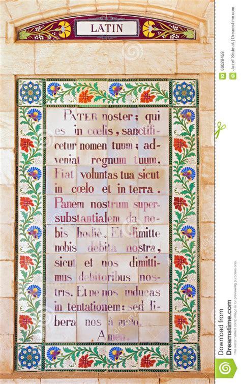jerusal 233 n el rezo se 241 or en el atrio de la iglesia de pater noster en el monte de