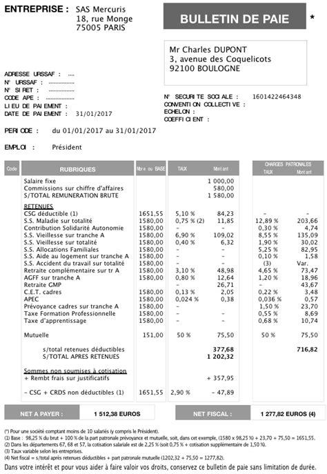 mod 232 les de fiches de paye 2017 pour un pr 233 sident de sas ou de sasu sas sasu info