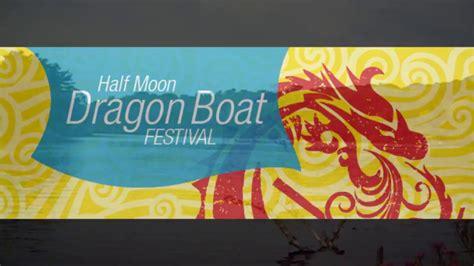 Dragon Boat Festival 2017 Live by Mayo Clinic Half Moon Lake Dragon Boat Festival 2017