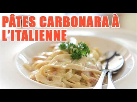 meilleure recette de pates carbonara facile 224 l italienne