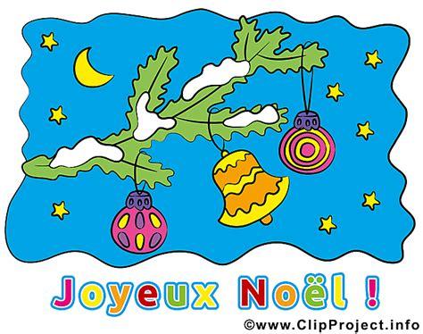 deco noel gratuit cartes de no 235 l dessin picture image graphic clip t 233 l 233 charger gratuit