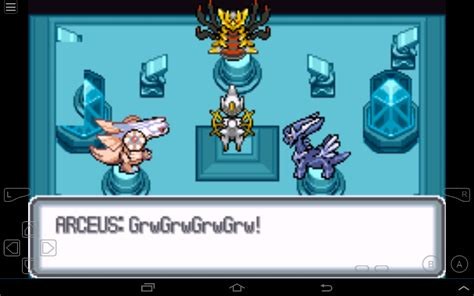 Pokémon Light Platinum (hackrom