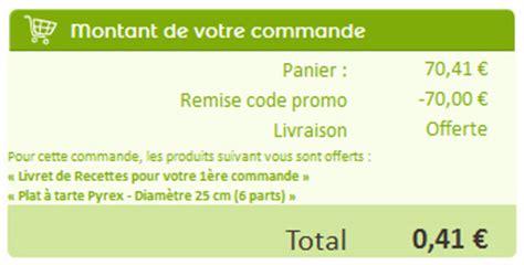 bon plan toupargel bon d achat de 70 224 25 plat pyrex offert