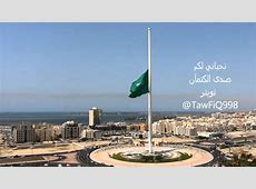 The longest and largest flag in the world is in Saudi
