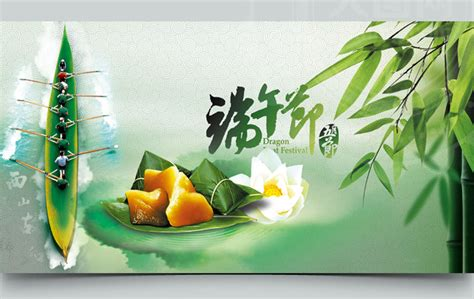 Dragon Boat Manufacturers by The Dragon Boat Festival Notice Digital Textile Printers