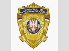 FileAmblem MUP Srbijepng Wikimedia Commons